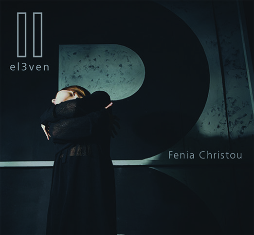 FENIA XRHSTOU SMALL