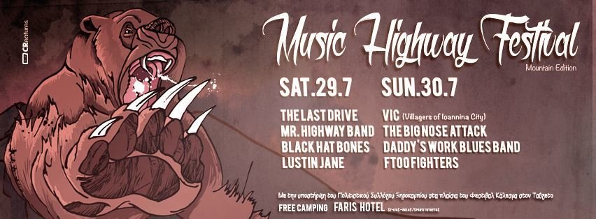 Music Highway Festival.jpg