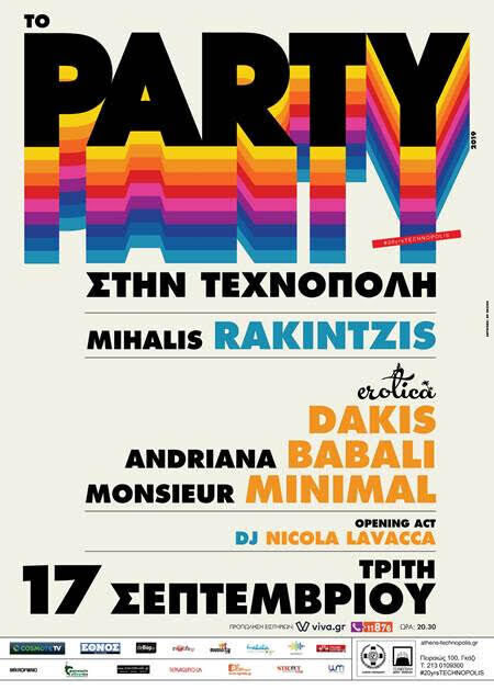 Party Texnopolis