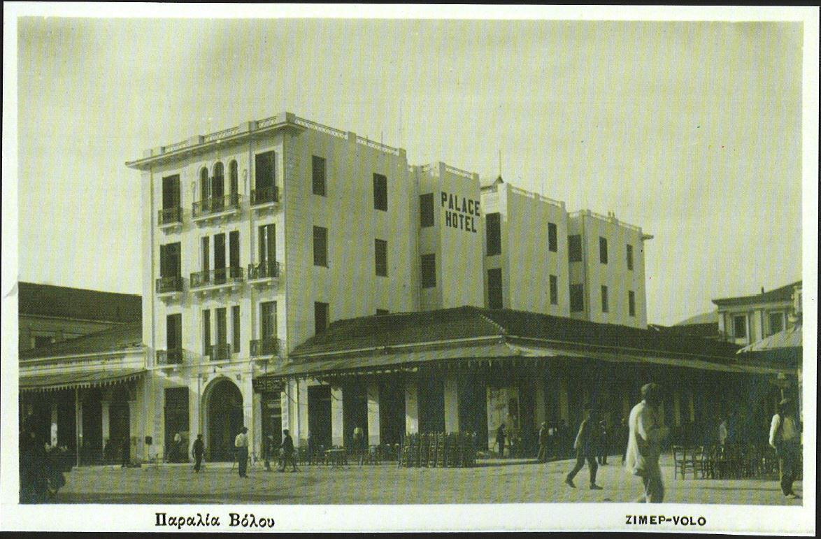 paralia hotel palace zimeris