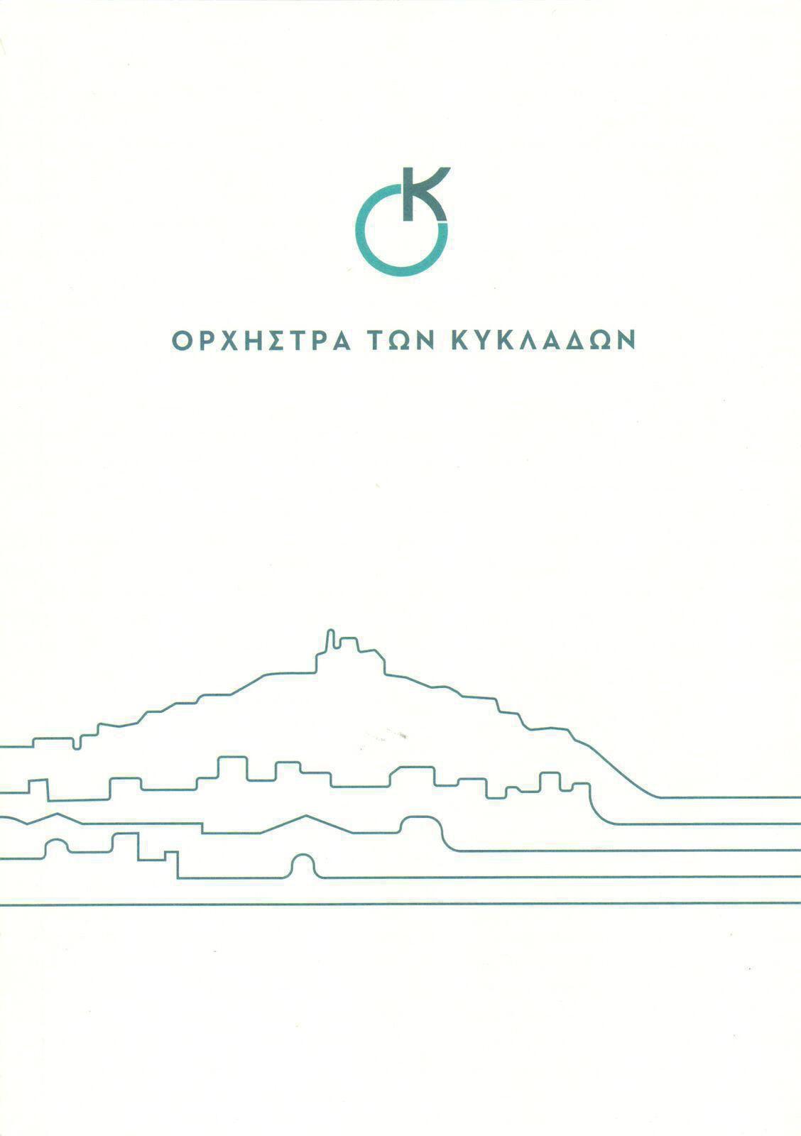 3.Orchestrakikladon cover