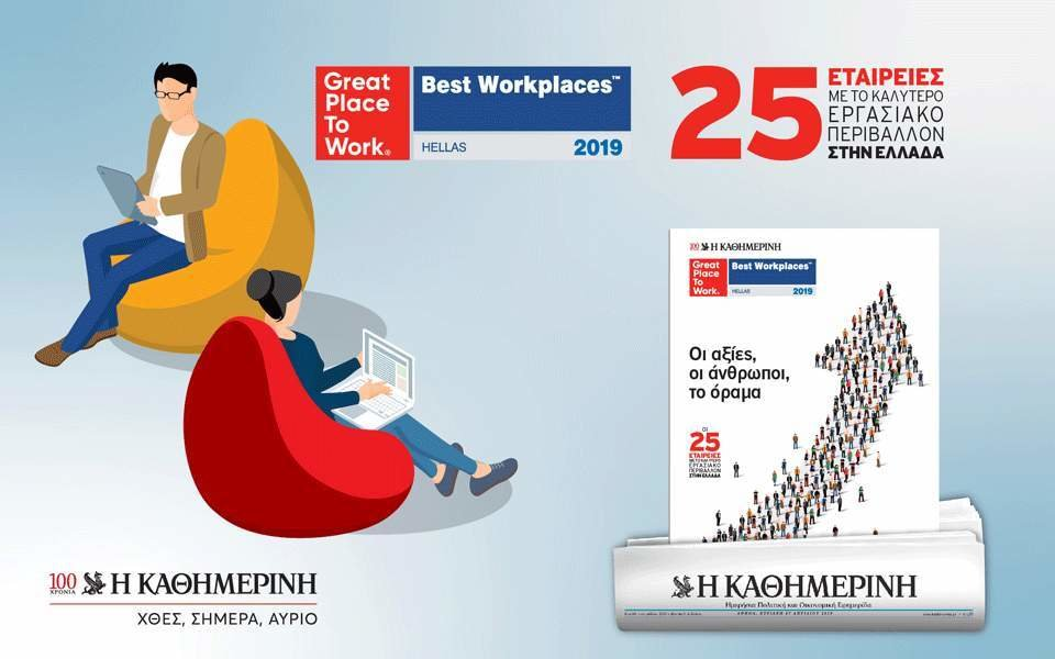 best workplaces digital banners templates 960x600 1 thumb large