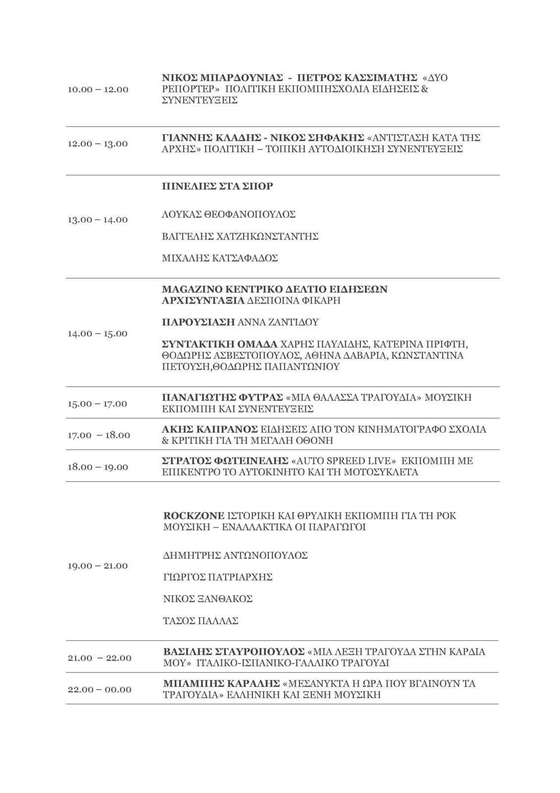 programma Page 5