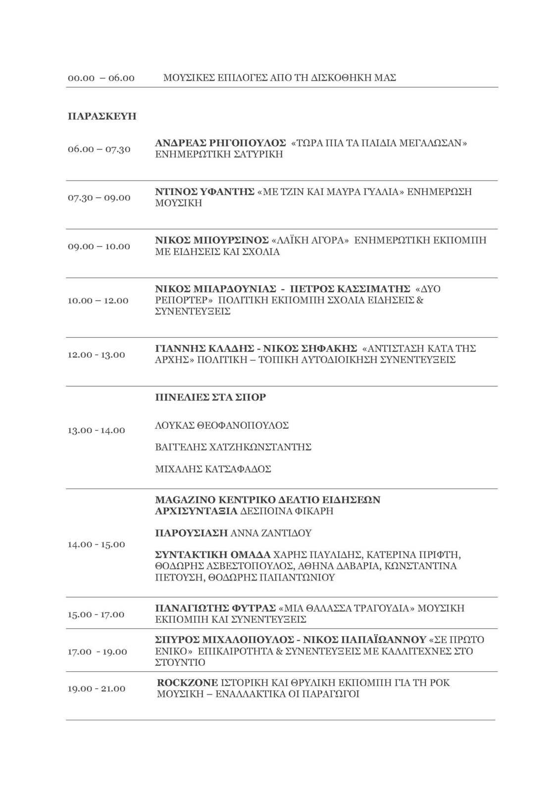 programma Page 6