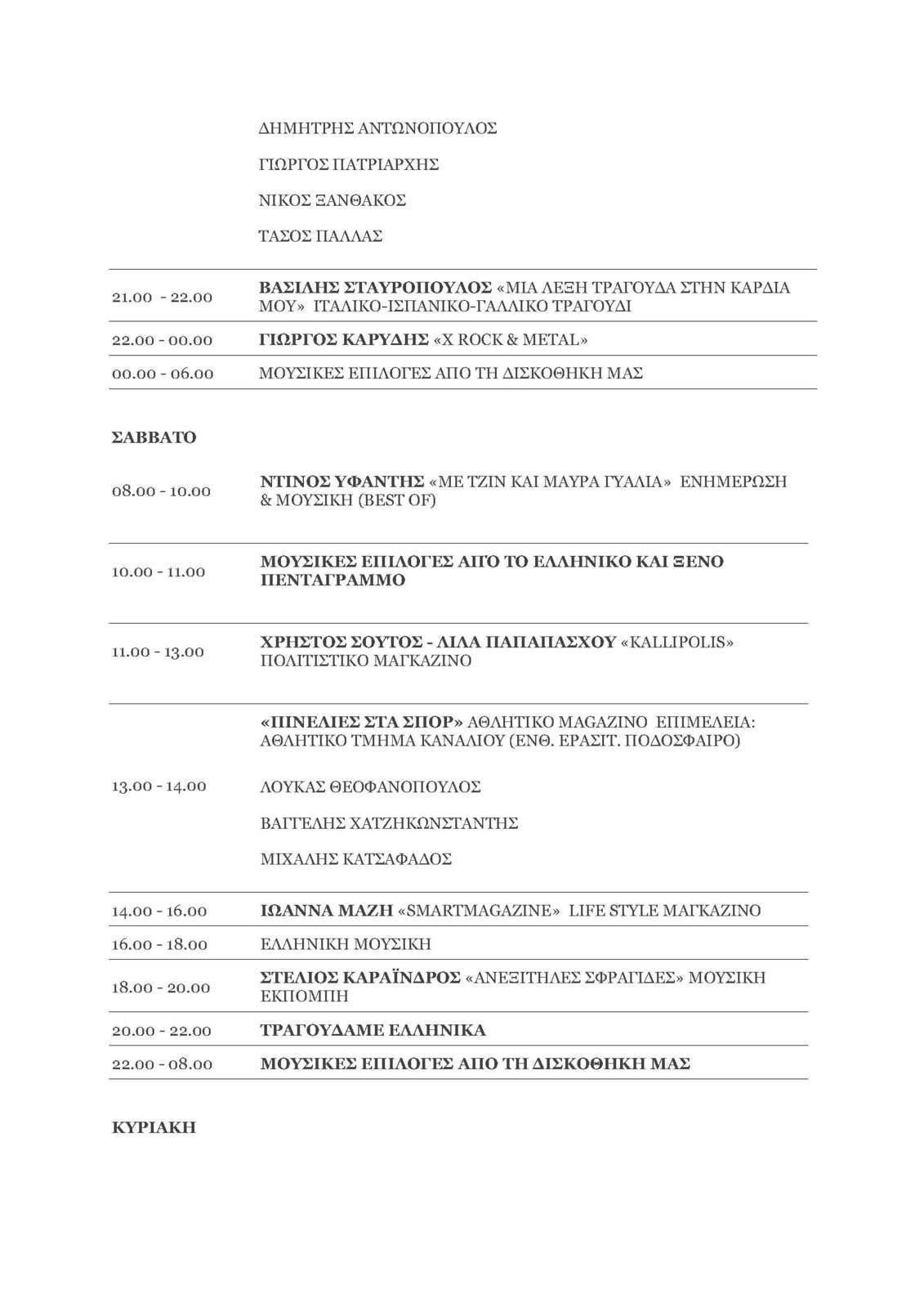 programma Page 7