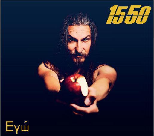 1550 cover katw
