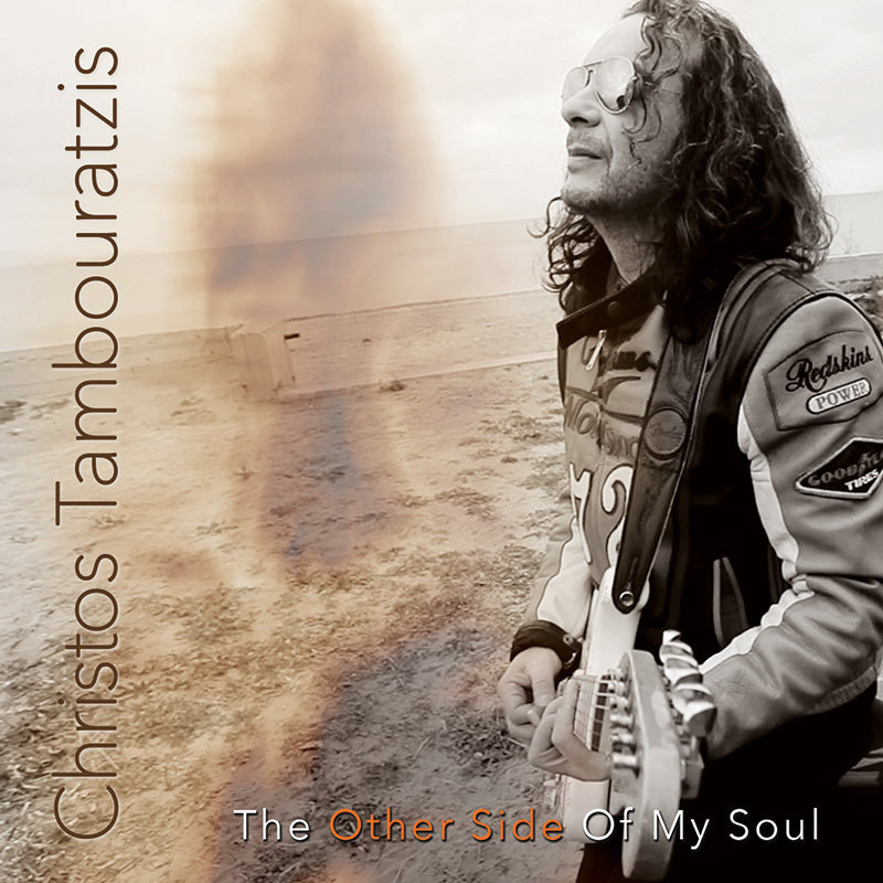 Christos Tambouratzis The other side of my soul cdcover