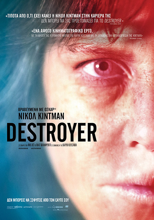 DESTROYER POSTER GR small