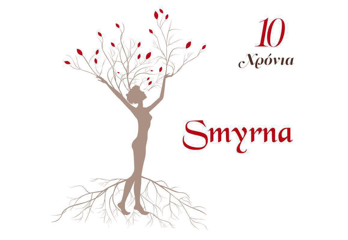 Exofyllo 10 xronia SMYRNA