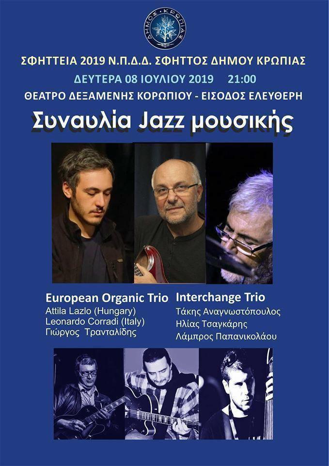 jazz 1 trantalidis