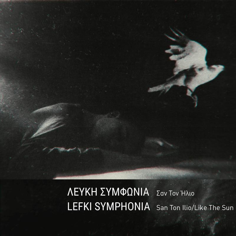 lefki simfonia cover 2