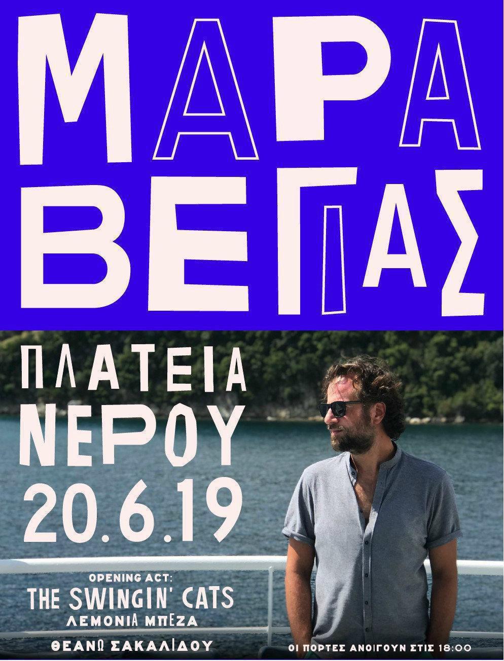 plateia nerou 2019 sk