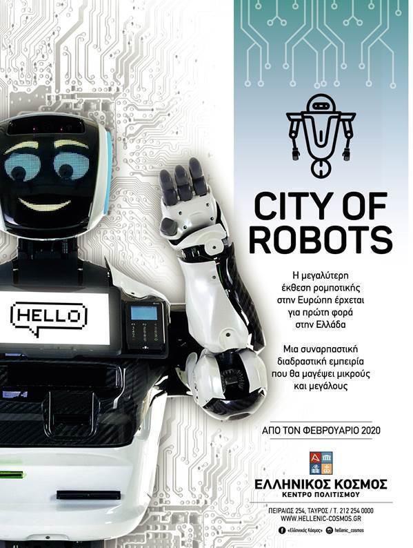 robot afisa