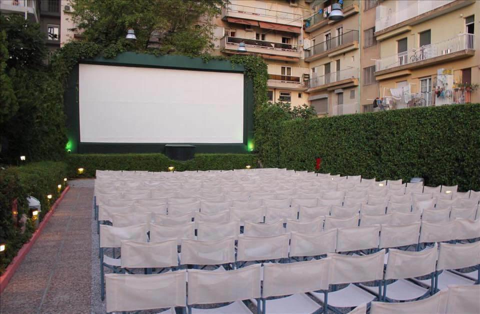 cinemas 0018 2137