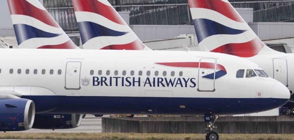 12.000 απολύσεις θα κάνει η British Airways