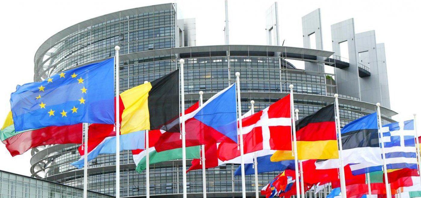 Αποτέλεσμα εικόνας για ευρωπαικο κοινοβουλιο