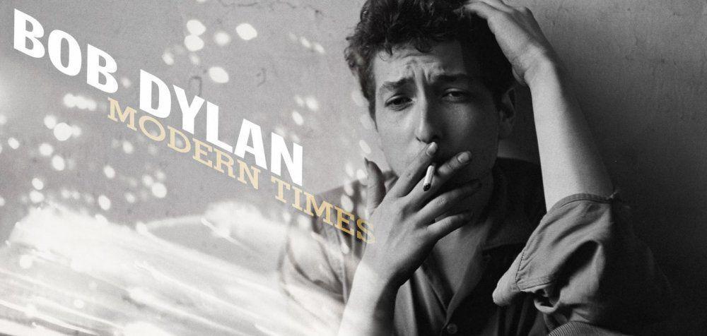 O Bob Dylan αλλιώς