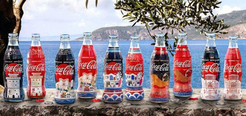 «Πόλεμος» ΕΨΑ, Λουξ, Βίκου με Coca Cola