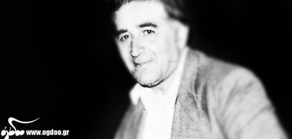 Χαράλαμπος Βασιλειάδης - «Ο μέγας Τσάντας»