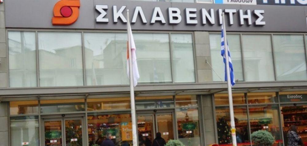 Σκλαβενίτης: Μοίρασε 5 εκατομμύρια ευρώ στους εργαζόμενους!