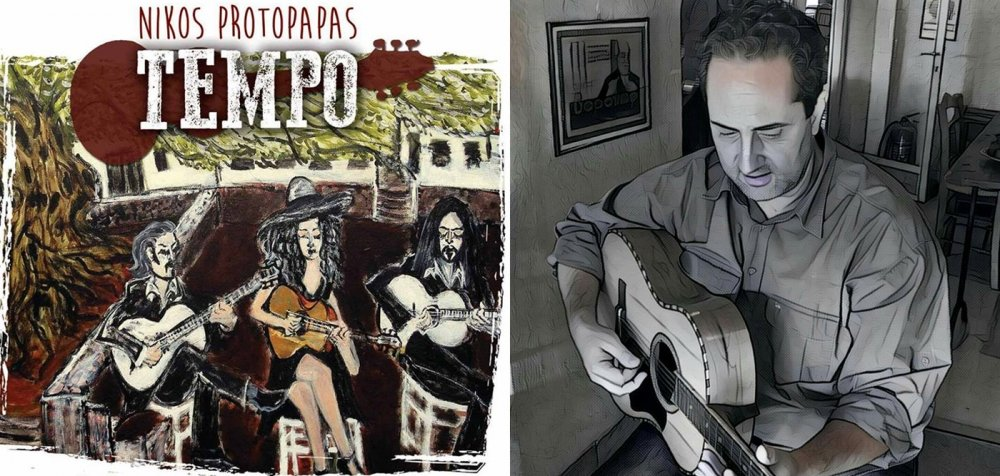 The «Rebetiko guitars project» του Νίκου Πρωτόπαπα