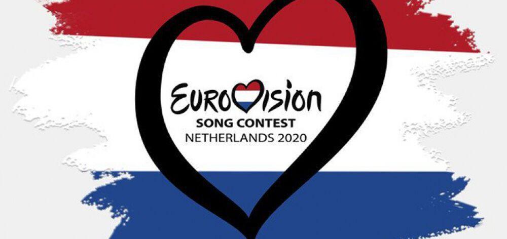 Σε ποια πόλη θα γίνει η Eurovision 2020