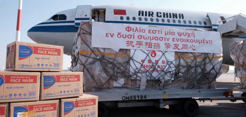 Οι Κινέζοι μας έστειλαν χιλιάδες μάσκες με μήνυμα φιλίας