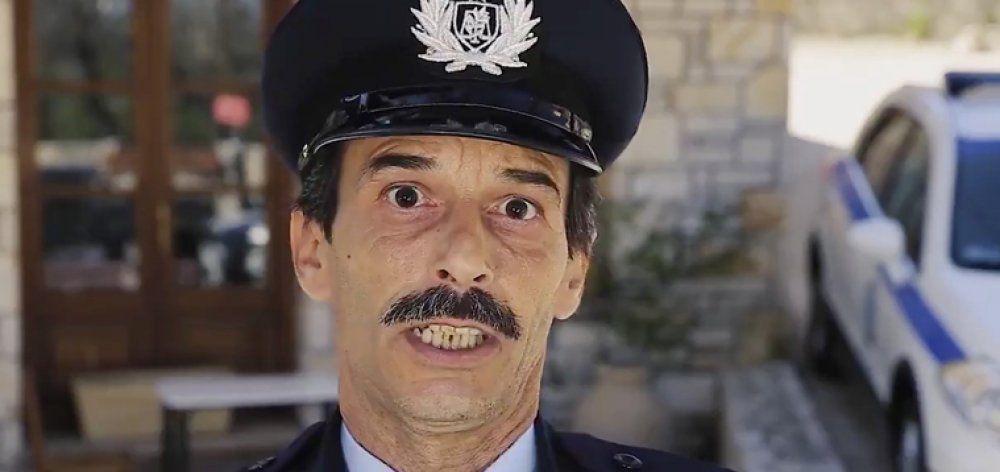 Γιατί δεν αρέσει στους αστυνομικούς το πασχαλινό σποτ της ΕΛΑΣ