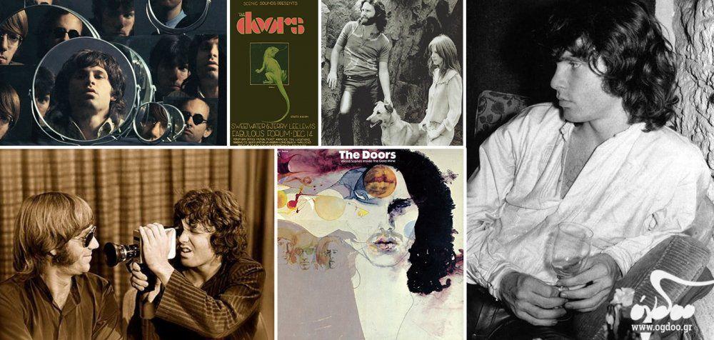 Jim Morrison: «Όταν συμβιβαστείς με την εξουσία, γίνεσαι ο ίδιος εξουσία»