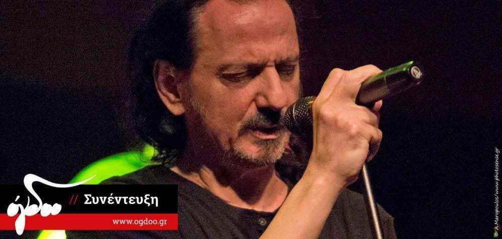 Πάνος Κατσιμίχας: «Οι Έλληνες σήμερα, δεν ξέρουμε ποιοι είμαστε»