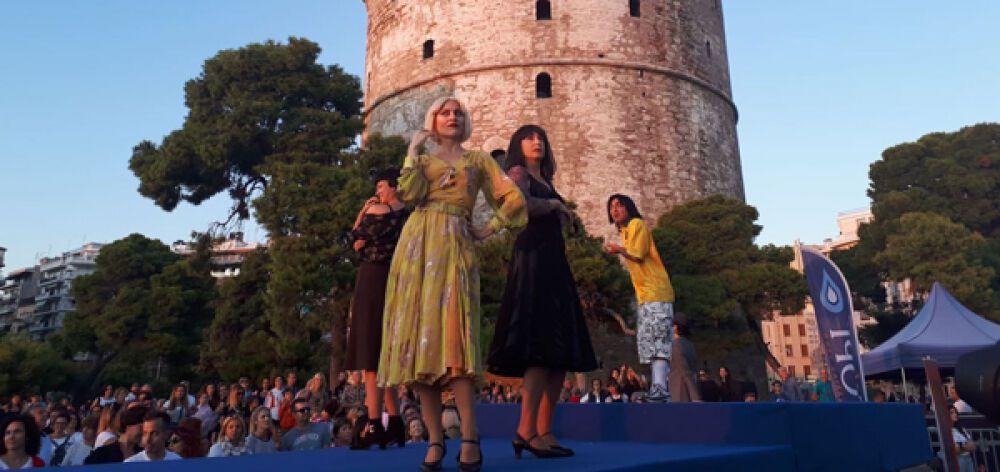 Άρχισαν τα 54α Δημήτρια στη Θεσσαλονίκη