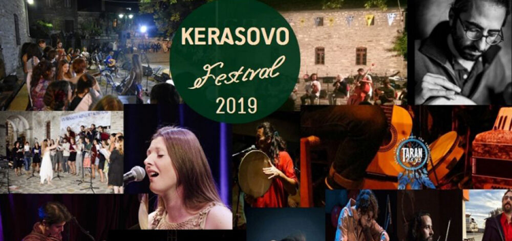 Ήπειρος, Κάτω Ιταλία και Βαλκάνια σε ορεινό φεστιβάλ στην Κόνιτσα